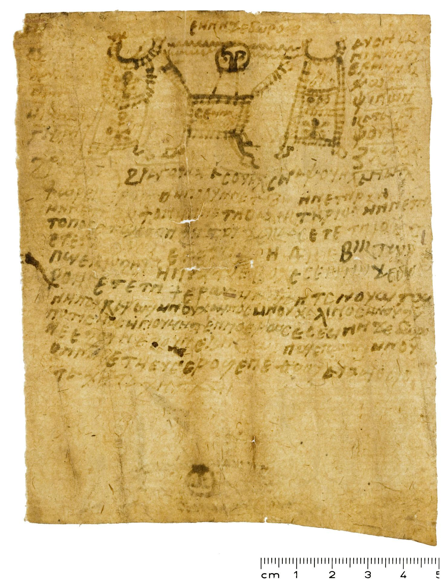 Image of the recto of P.Würz.Inv. 42 - woman at the top standing between two boxlike figures, with Coptic text on either side and below.